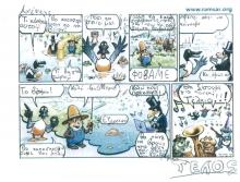 World Wetlands Day 2014 Greece Cartoon