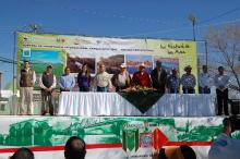 World Wetlands Day 2014 Mexico Banner